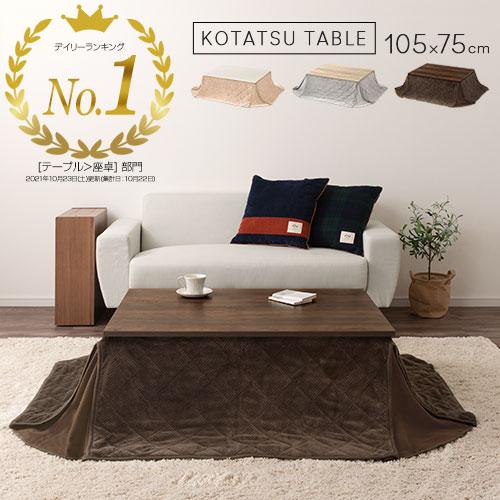 一人暮らしのこたつ!冬も夏も使える便利なこたつテーブルはどれ?