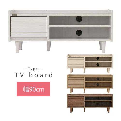 脚付きテレビ台 約 幅90cm ホワイト/アイボリー/ナチュラル/ブラウン TVB018106