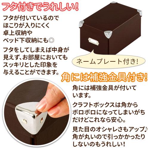 ストレージボックス  カラーボックス かわいい 整理箱 折りたたみ収納ボックス 折り畳み ふた付きボックス ふたつき CD収納 23枚 収納箱 小物収納 収納ケース ボックス 黒 白 ブラウン おしゃれ S CDラック