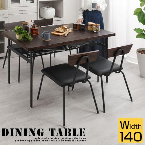 ダイニング テーブル カフェテーブル 天然木製 机 ダイニングテーブル 木製 家具 食卓 食堂 ハイテーブル 食卓机 スチール 棚 付き リビングテーブル 新生活 3人 4人 天板 カジュアル 無垢 パイン材 ウォールナット ナチュラル おしゃれ