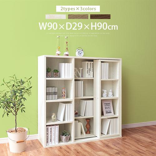 <2,220円相当ポイントバック> 書棚 可動棚 マンガ収納 ロータイプ 2個組 ナチュラル/ホワイト/ウォールナット LET300214