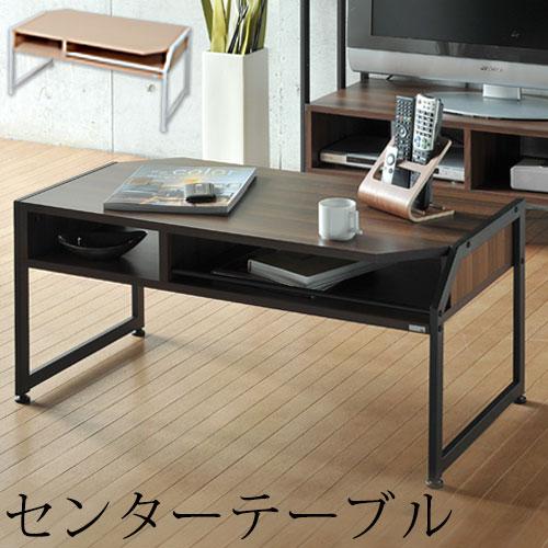 ★ポイント5倍★ テーブル ローテーブル Rita 北欧風センターテーブル 北欧 テイスト おしゃれ 木製 スチール ホワイト ブラック