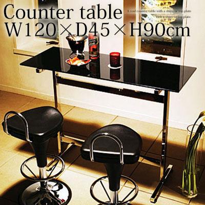 ★ポイント5倍★ テーブル 北欧 インテリア モダン家具 ガラステーブル ダイニングテーブル カウンターテーブル 机 つくえ おしゃれ ブラック 120