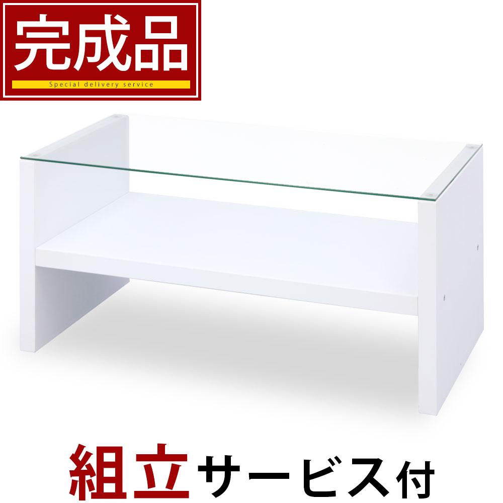 ディスプレイテーブル ウッドテーブル 強化ガラス 長方形 ホワイト/ブラウン TKANBLUA0170