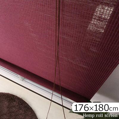 \クーポンで送料無料/ デザインカーテン 遮光 間仕切り 無地 ロールアップシェード アジアン 和室 天然素材 紫外線 ブラインド 模様替え 黒 ダークブラウン ホワイト 白 ブラウン ブラック おしゃれ 176×180