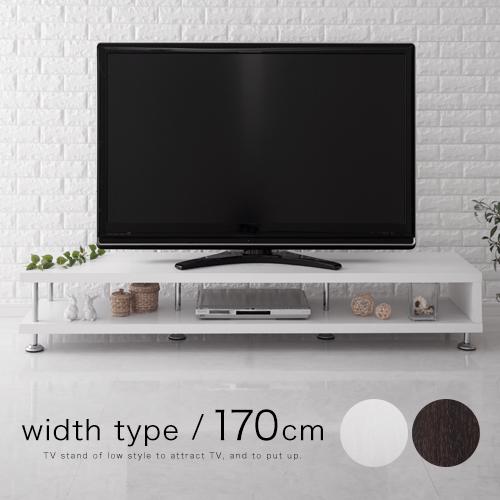 <2,040円相当ポイントバック> テレビ台 テレビボード ローボード テレビラック リビングボード 70インチまで対応 木製 TV台 AVボード AVラック TVラック TVボード 60インチ 52インチにも ブラウン おしゃれ 170タイプ