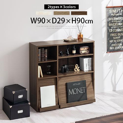 木製ラック 扉付き本棚 収納 ウッド コミックラック 絵本ラック シェルフ 木 フラップ 2個組 LRA001147 2個セット ナチュラル ファクトリーアウトレット ホワイト 幅92cm ウォールナット おしゃれ 期間限定 約