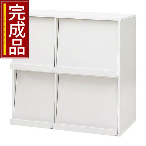本棚 大容量 扉付き フラップチェスト 約 90cm ホワイト/ナチュラル/ブラック/ウォールナット/ブラウン LKANCTHM0820