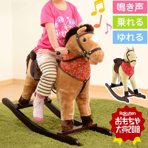 子供 室内 乗り物 おもちゃ うま 乗用玩具 オモチャ アニマルチェア ロッキング 木馬乗れるぬいぐるみ ココット〔ウマ〕 完成品も選べる 子供 室内 乗り物 おもちゃ 木馬 3歳 から 馬 乗用玩具 オモチャ 座れる ぬいぐるみ 男の子 女の子 アニマルチェア ロッキング 揺れる ハンドル 可愛い ウマ 座れる動物 誕生日 プレゼント 入園祝い 贈り物 キッズ