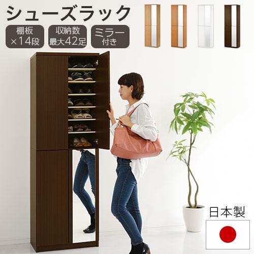 シューズBOX 靴箱 鏡 木製 最大42足収納 ホワイト/ナチュラル/ダークブラウン SBM060020