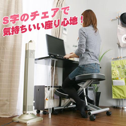 1 720 pc l ikea. Black Bedroom Furniture Sets. Home Design Ideas