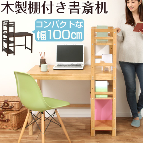 Computer Desk Wood Shelves Natural Study Learning Tatami Rack Bookshelf Writing Storage Shelf Arrangement Pc