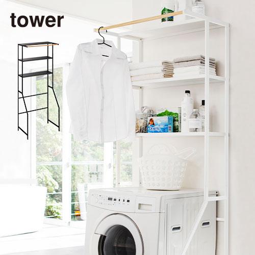 タワー 洗濯機 ラック 三段 洗面所 棚 おしゃれ 北欧 SNE900028