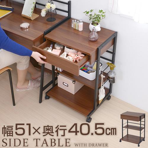 <エントリーでポイント最大46倍> ナイトテーブル ベッドサイドテーブル 棚 引き出し サイドテーブル 送料無料 寝室 キッチン 木製 コーヒーテーブル キャスター付き キッチンワゴン ミニテーブル キッチンラック ナチュラル ソファサイドテーブル 茶色 ブラウン おしゃれ