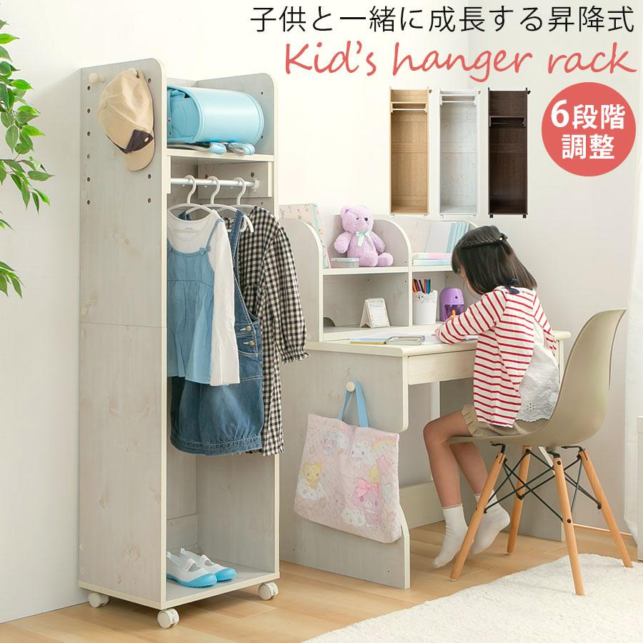 ikea 128cm ikea 8 krokig. Black Bedroom Furniture Sets. Home Design Ideas