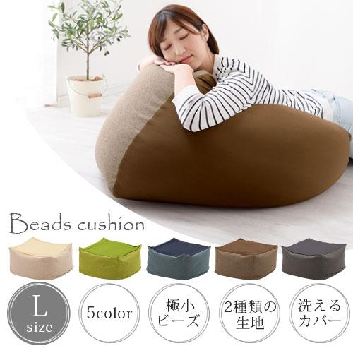 ... Cushion Cushion Beads Jumbo Big Seat Futon Pillow Pillow Chair Seat  Chair Legless Chairs Floor Sofa ...