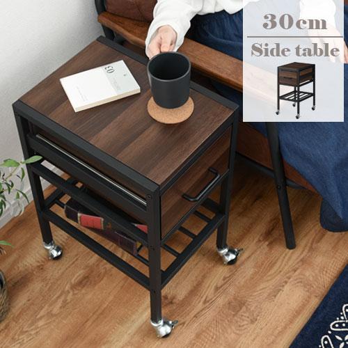 ソファーサイドテーブル 収納付き ウォールナット/ナチュラル TKANBL500372