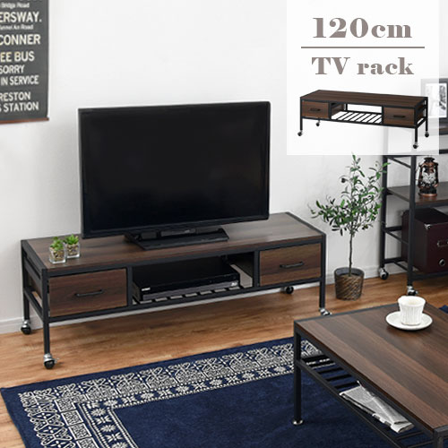 TVラック ウッド 収納 約 高さ41cm ウォールナット/ナチュラル TVB018086