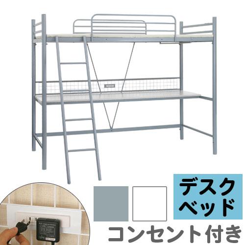 bon-like  라쿠텐 일본: 파이프 로프트 침대 싱글 침대 파이프 침대 ...