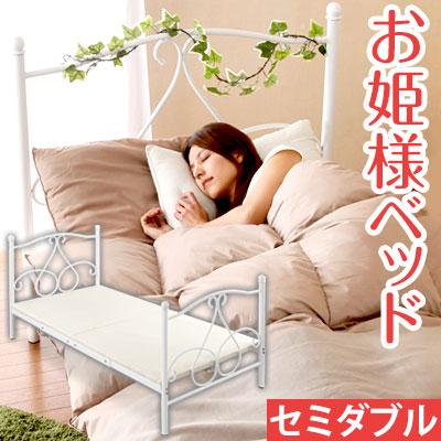 <エントリーでポイント最大36倍> プリンセスベット セミダブル ベッド ベット セミダブルベッド セミバブルベット 姫系 姫様 デザインベッド 白 ホワイト 寝具 ロマンチック bed パイプベッド 送料無料 おしゃれ