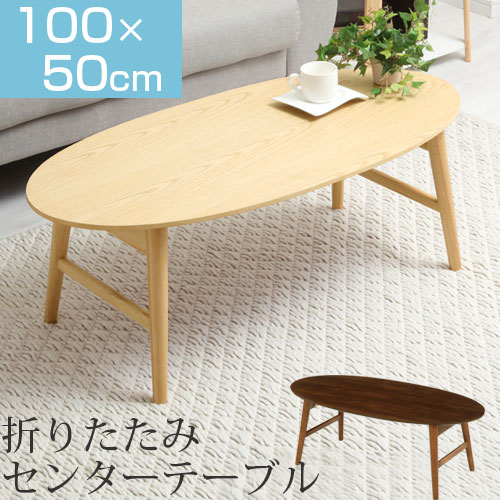 Folding Wooden Table Chief Popularity W Japanese Natural Wood Furniture Coffee Tableware センターテーブルブラウン Desk