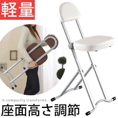 <1,180円引き> インテリア家具 イス 椅子 いす 高さ調節チェアー 折畳み 折りたたみチェアー 折り畳みチェアー 送料無料 L ikea i おしゃれ