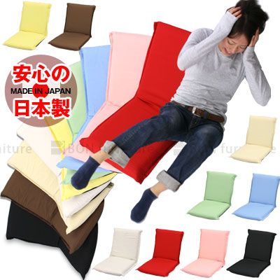 Domestic Production Color Color L Ikea I Pun, Legless Chairs Recline 座isu  From Sofa