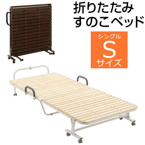 <エントリーでポイント最大46倍> ベッド 木製 キャスター ナチュラル ブラウン BSNHM0110