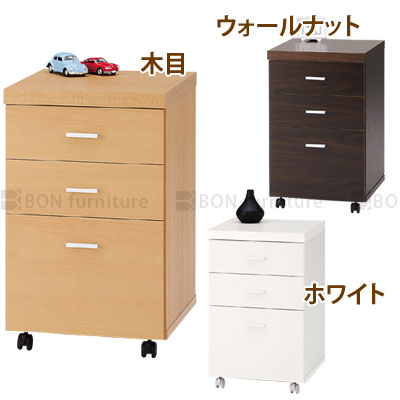 One Living Wooden Drawer Cabinet Storing Side Chest Outlet White Fashion L Ikea I Compact Pc デスクカプレチェスト
