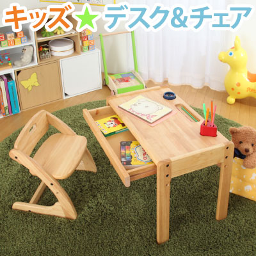 Child Table Tree Desk Chair Desk Chair Desk Wooden Kids Study Height  Adjustment Desk Chair Child ...