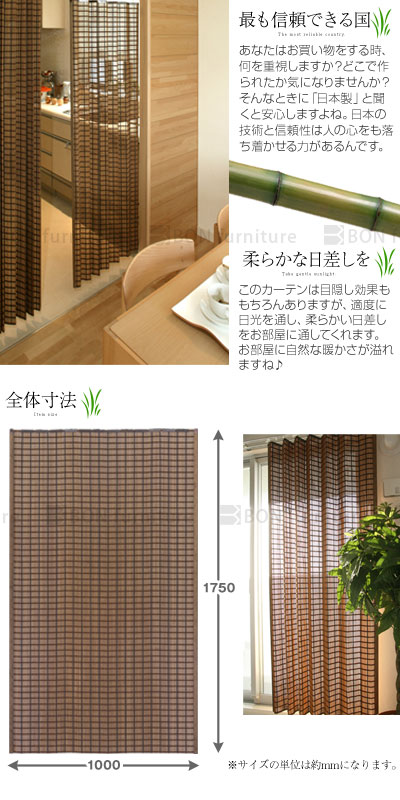 parts riveting plastic and way draw on valance blinds wonderful glass c doors for slider one blind vertical clips cornice drapes striking with