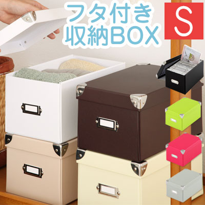 The Fashion That Cd Writing Utensils Office Supplies Takeo Rearranging Order White With Cover
