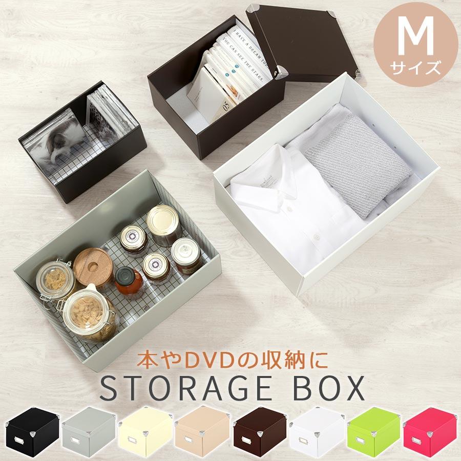 Bin Accessory Storage Case Box Collapsible Storage Box With Lid Box  Accessory Case Storage Box Color Box Desktop Storage Box Bed Under The Storage  Box ...