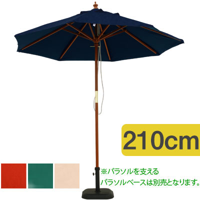 Ordinaire Balcony Gardening Furniture Parasol Resort Porch Garden Furniture Folding  Folding Outdoor Garden L Ikea I Stylish Garden Cafe Type