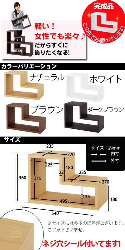Exhibition Stand Crossword Clue : Bon like rakuten global market two multipurpose rack
