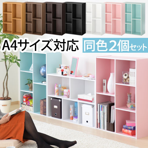 bon like class shelf shelf open wooden rack bookshelf cd rack dvd rack magazine rack book rack. Black Bedroom Furniture Sets. Home Design Ideas