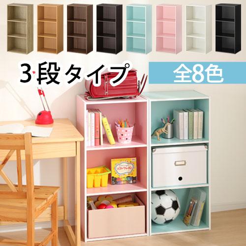 bon like rakuten global market stylish shelf shelf open wooden rack shelf cd rack dvd rack. Black Bedroom Furniture Sets. Home Design Ideas