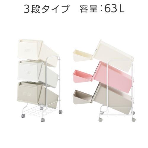 ごみ箱 ダストBOX ペール フタ付き 約63L 分別シール付き モノトーン/フェミニン DTB600039
