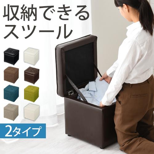 収納ボックス チェア ボックス スツール オットマンボックス チェアー ドレッサー 椅子 イス いす 一人掛け 衣類収納ボックス フタ付き オットマン 収納 ブラック 黒  おしゃれ 収納box 衣類 おもちゃ かわいい 小物 四角 座れる 正方形 茶色 蓋つき 蓋付き