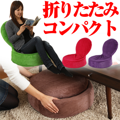 Compact Legless Chair Storing Seat Chair Seat Chair Floor Sofa Floor Chair  Low Chair One Credit