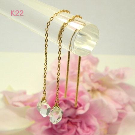 K22 ハーキマーアメリカンピアス22金 イエローゴールド チェーンピアス金属アレルギー対策ハーキマーダイヤモンド水晶両耳1セット販売