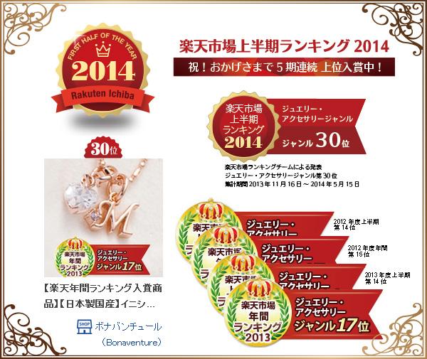 핑크 골드 ◆ CZ 형 이니셜 목걸이 (영문/이름/펜 던 트) (여성 매력 A/C/E/H/J/K/M/N/R/S/T/Y) 인기가 수가 있고 시험 50% OFF 반 액/생일 선물