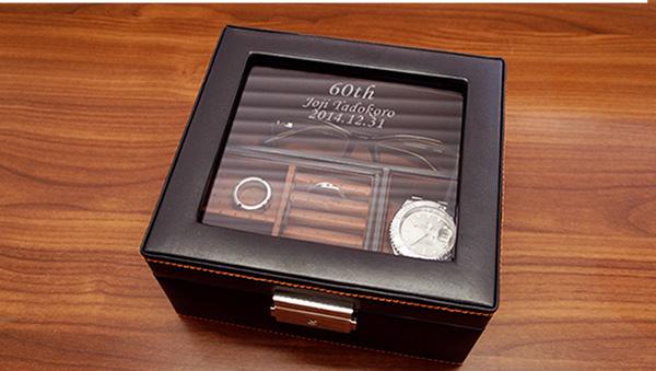 男性用ジュエリーボックス お父さんの宝箱 ショートバージョン <翌日出荷対応>【退職祝い プレゼント 男性 父 時計ケース ジュエリーケース 】