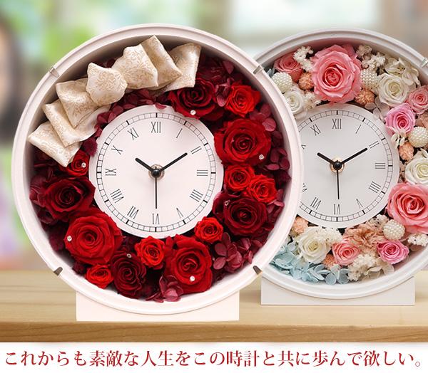 【あす楽対応】古希祝い女性紫のちゃんちゃんこを着た古希テディベアセット<サンクスフラワークロック角型刻印無しレッドローズメッセージカード付>古希祝い女性プレゼント時計花束