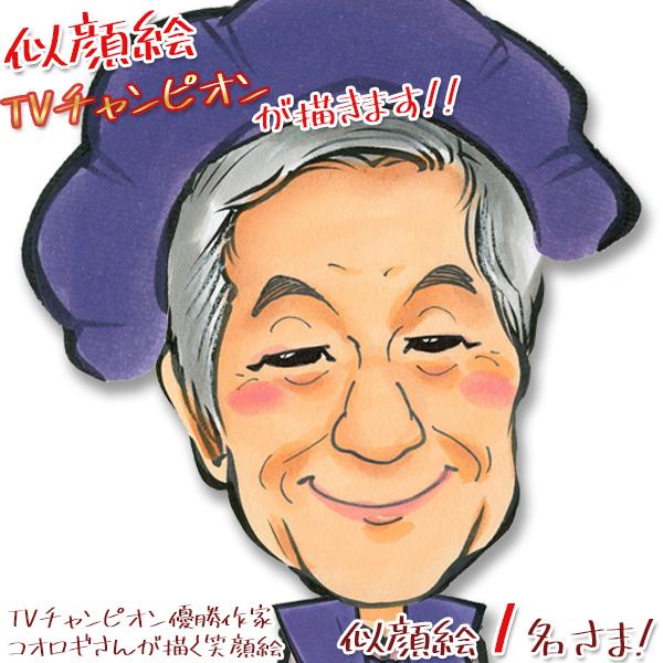 喜寿 祝い 贈り物 似顔絵TVチャンピオンが描く 笑顔絵 <額入り F6キャンバスボード>【似顔絵 1名様】似顔絵にちゃんちゃんこを着せることも出来ます 名入れ 喜寿祝い 77歳 両親 父 母 男性 女性 プレゼント