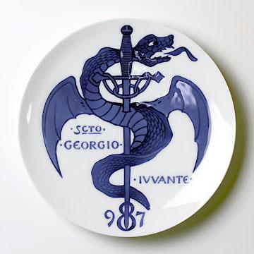 ロイヤルコペンハーゲン[Royal Copenhagen] メモリアルプレート アイスランドでの病院開院記念 NoRNR014#rch004417