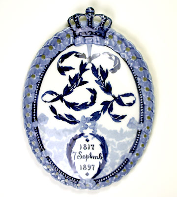 ロイヤルコペンハーゲン[Royal Copenhagen] メモリアルプレート ルイーズ女王生誕80周年記念 NoRNR016#rch004500