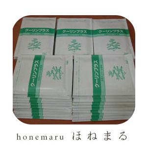 (送料無料)[当日出荷] かぶれ・むれにくい天然シップ クーリンプラス(冷却シート)50袋(500枚入り) 鎮痛効果・血行促進・痛み軽減・非伸縮タイプ冷感テープ
