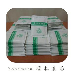(送料無料)かぶれ・むれにくい天然シップ クーリンプラス(冷却シート)100袋(1000枚入り) 鎮痛効果・血行促進・痛み軽減・非伸縮タイプ冷感テープ