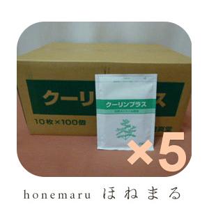 (送料無料)かぶれ・むれにくい天然シップ クーリンプラス(冷却シート)500袋(5000枚入り) 鎮痛効果・血行促進・痛み軽減・非伸縮タイプ冷感テープ